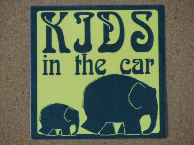 �ݤλ��⡡KIDS IN CAR