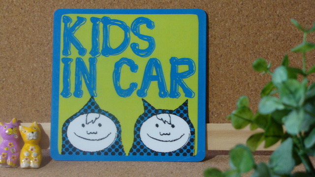 �ں��Ρ��л�or���� kids in car