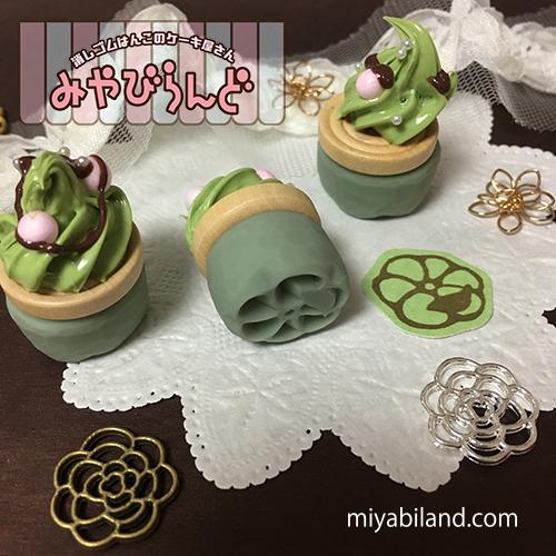 【消しゴムはんこ】和菓子(持ち手がケ...
