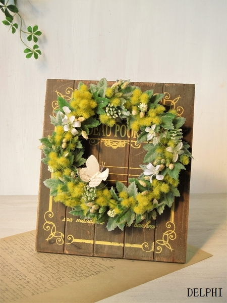 ミモザと白い蝶のリース(木製リーススタ...