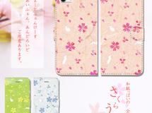 さくらうさぎ 和紙っぽいの 手帳型スマホケース iPhone/Android