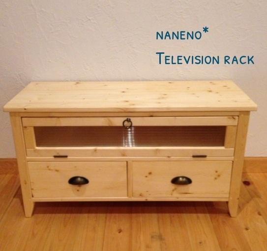 テレビ台 *クリアW900
