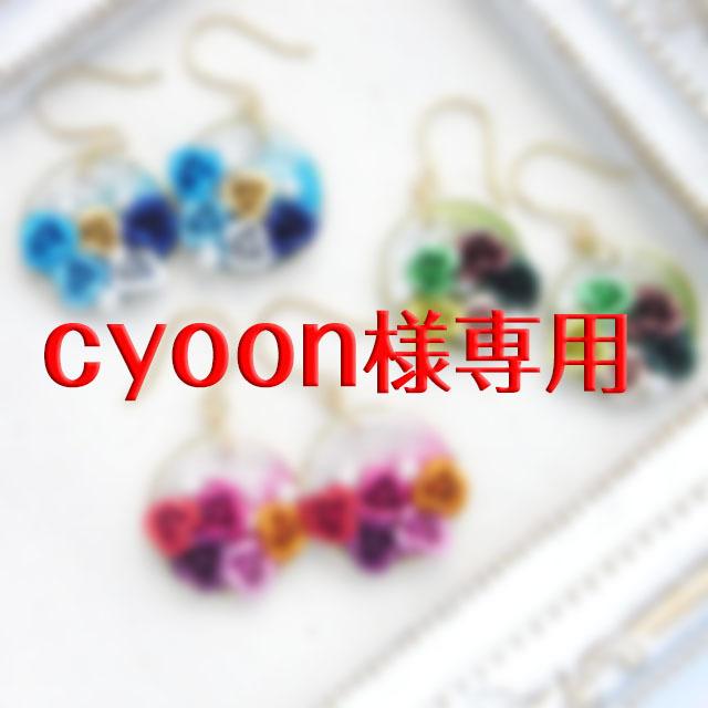 『cyoon様専用』 アルミフラワーの薔薇...