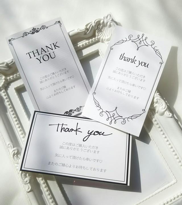 line カード タイプ メッセージ