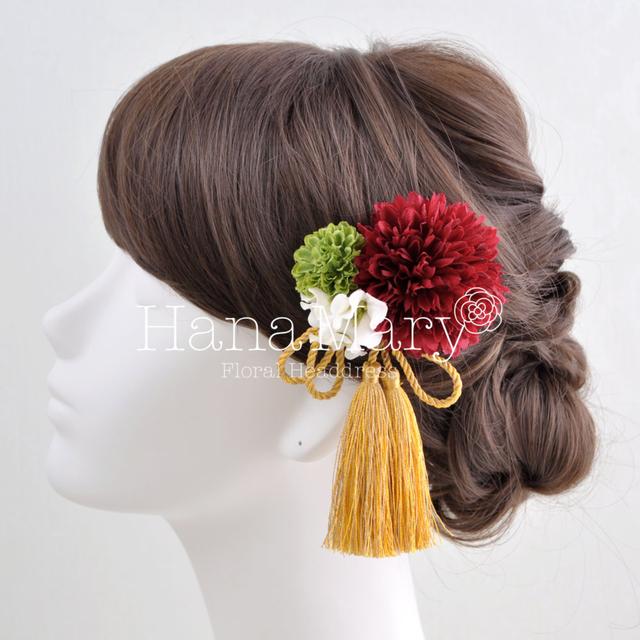 卒業式におすすめ ピンポンマムの髪飾り...