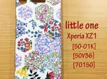 【リバティ生地】パッチワーク・ストーリーズ ピンク Xperia XZ1