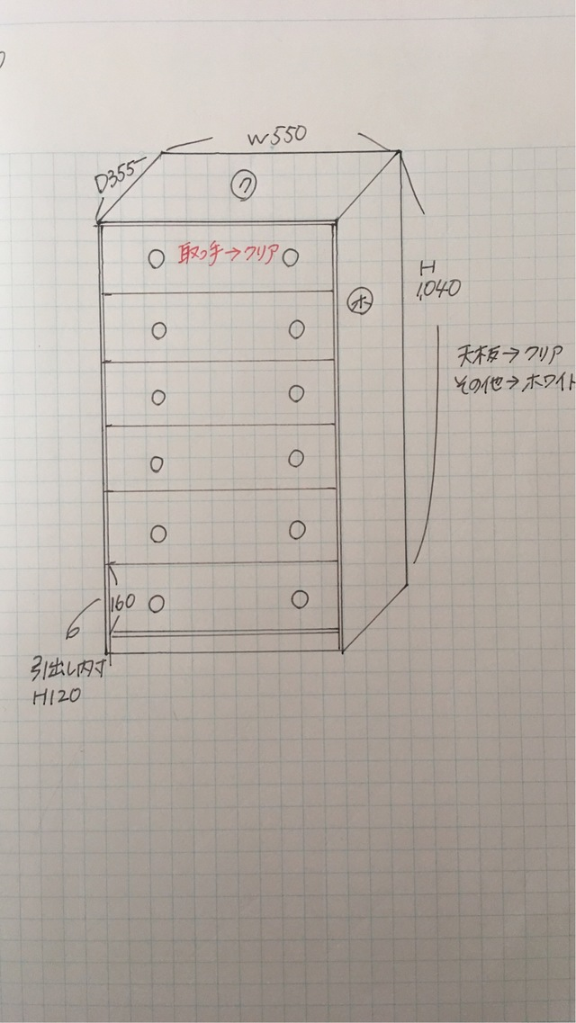 【もり様専用】チェスト