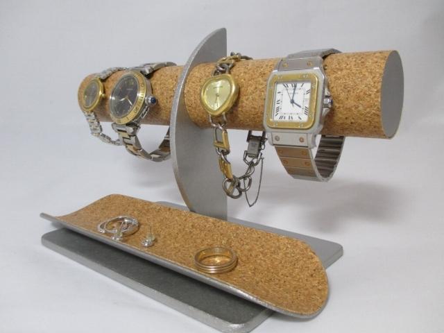 ホワイトデーに 腕時計4本掛けロングト...