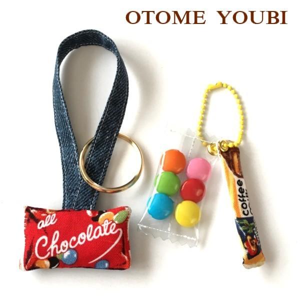 みんなの憧れ!輸入菓子のキーリング&...