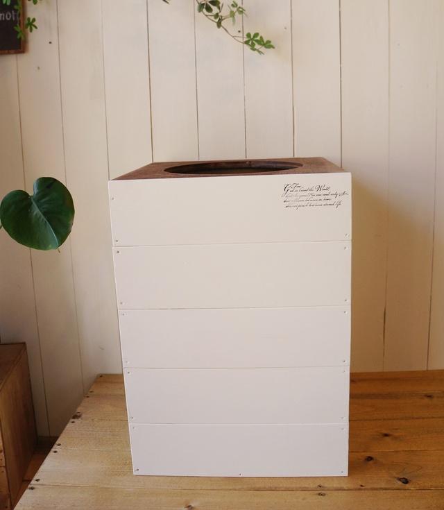 木製のゴミ箱 20L用