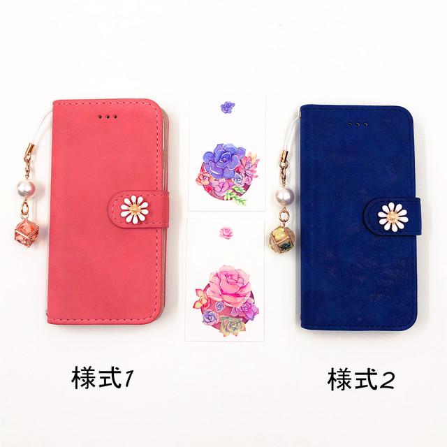 iPhone6ケース 手帳型スマホケース iPhone7ケース スマホケースiPhone X iPhone8ケース