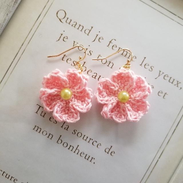 🌸送料無料!ふっくら桜のニットモチーフピアス