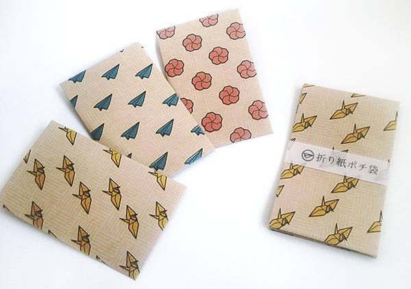 クリスマス 折り紙 折り紙 袋 : minne.com