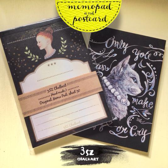 メモ帳とポストカードセット/チョークアートイラスト