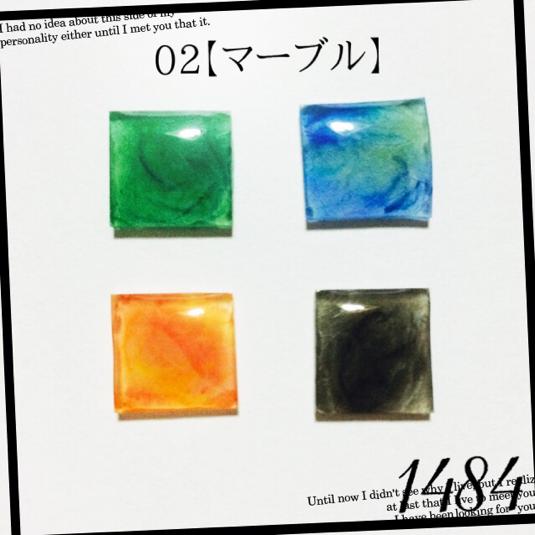 02【マーブル】