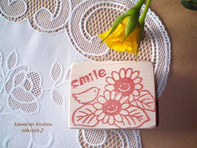 smile向日葵と小鳥さん