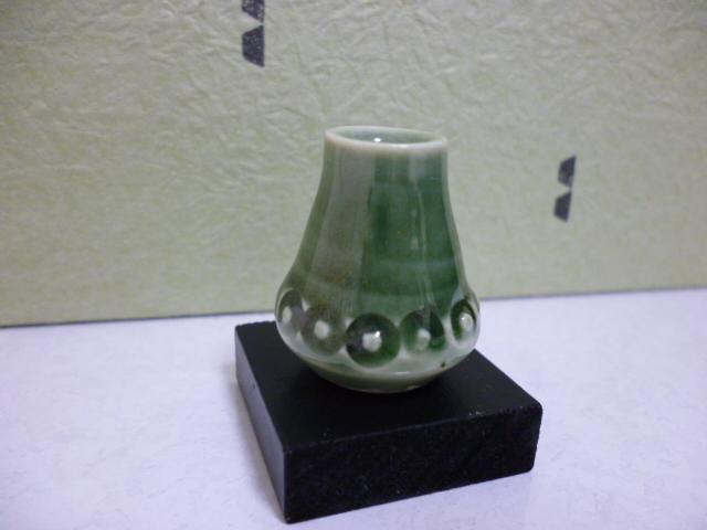 ミニチュア陶器☆緑釉花入  連珠