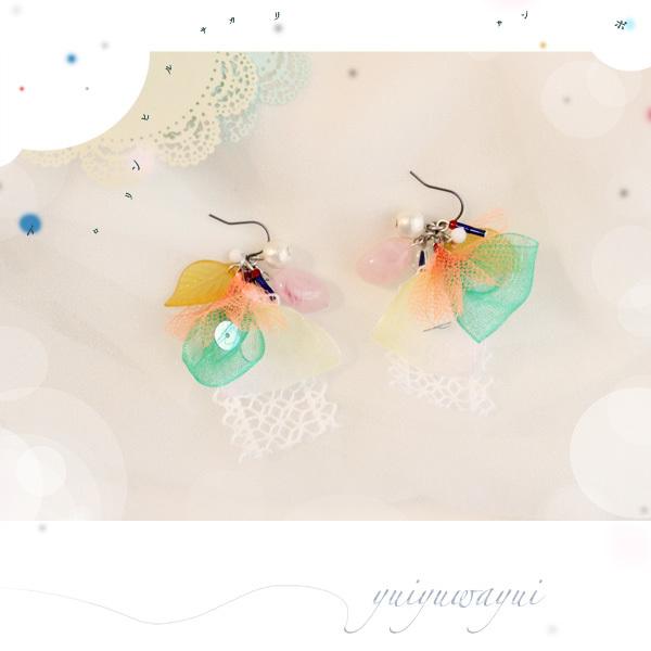 トロリンヒルサガリサンポの耳飾り*(5)