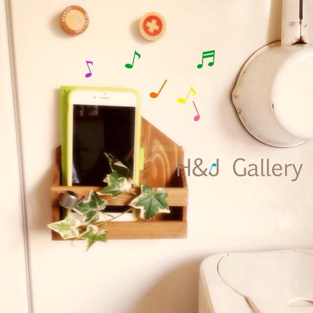 ○キッチンに音楽を!スマホホルダー