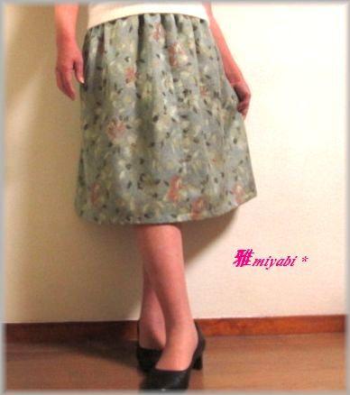 新作裏付 春色グリーン系花柄ふんわり着物スカート