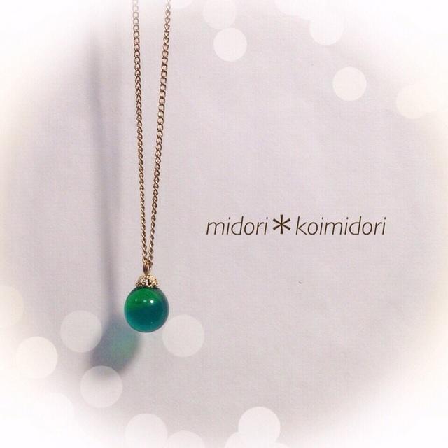 【再販】R-64 一粒のしずく☆ガラス玉のネックレス グリーン