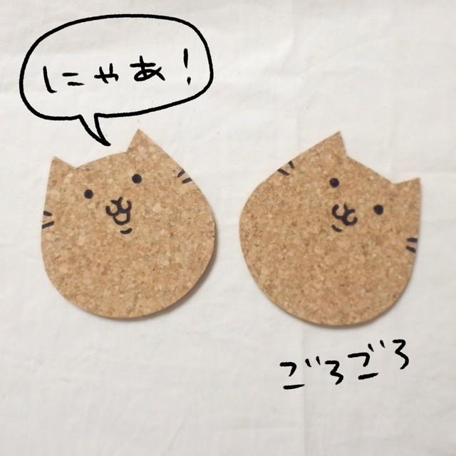 にゃーコースター2枚セット 厚め【たくさん再販!感謝!】