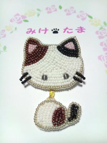 ビーズ刺繍の三毛猫ブローチ