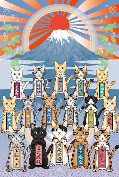 猫のポスカ『日の出』