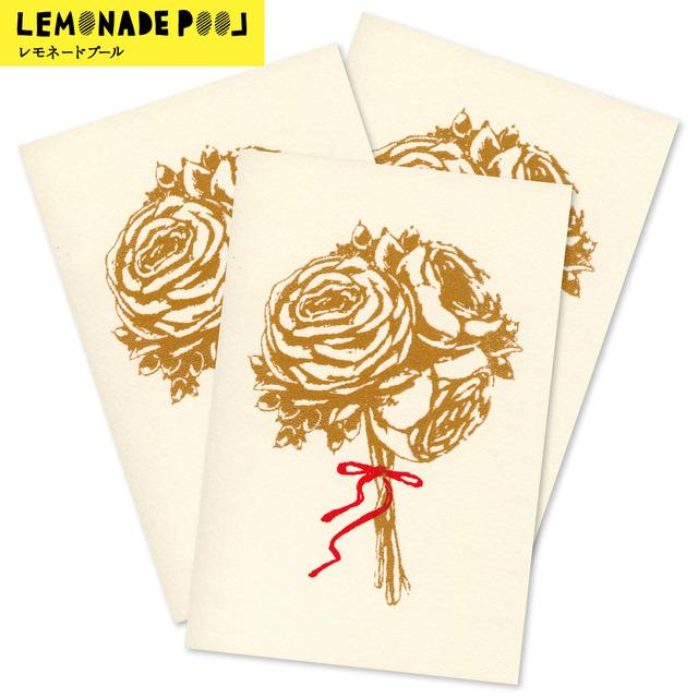ラナンキュラスとヒペリカムのミニブーケ(ポストカード3枚セット)