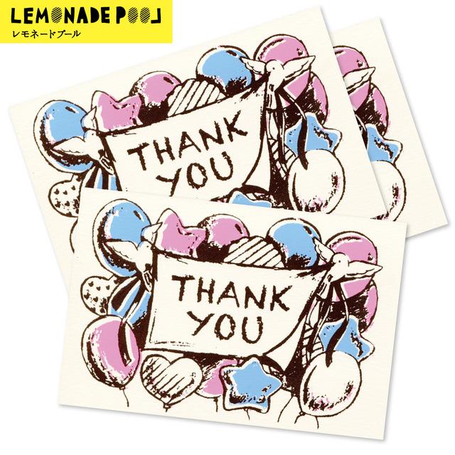 THANK YOU(ポストカード3枚セット)