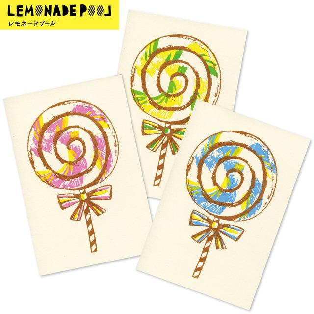 キャンディ(ポストカード3枚セット)