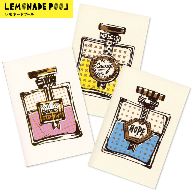 香水(ポストカード3枚セット)