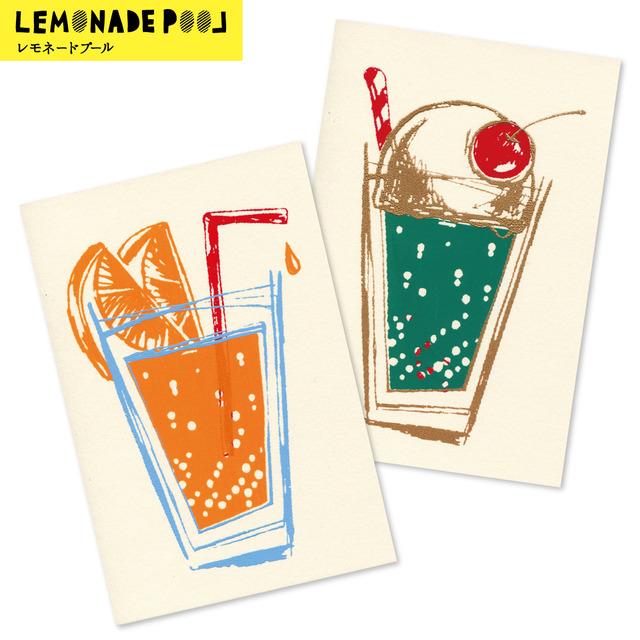 オレンジジュースとメロンクリームソーダ(ポストカード2枚セット)