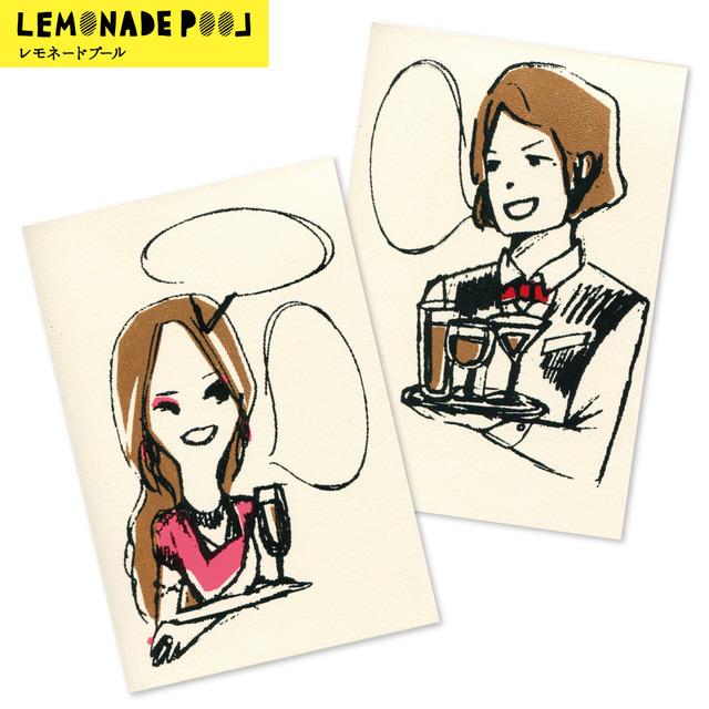 ネル&アレックス(ポストカード2枚セット)