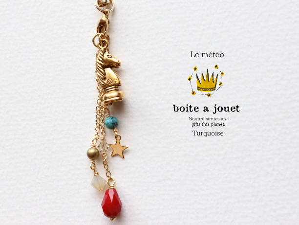 La meteo:boite a jouet/ターコイズ/12月誕生石