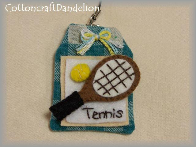テニス お守り