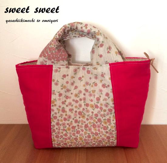 【送料込】ダブルガーゼのふんわりバッグ*ちいさいお花*
