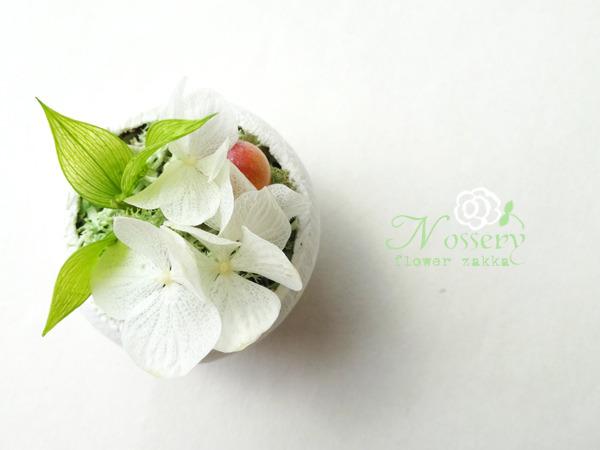 ミニチュア和風アレンジ・白あじさい(P025)