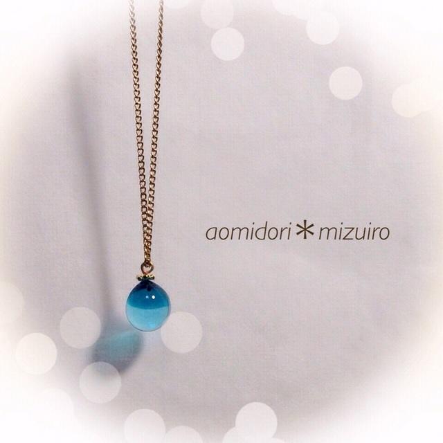 【再販】R-85 一粒のしずく☆ガラス玉のネックレス ブルー