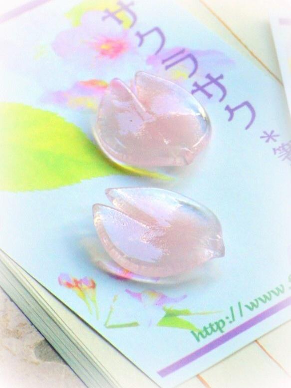 桜のはしおき「サクラサク」パステル2p