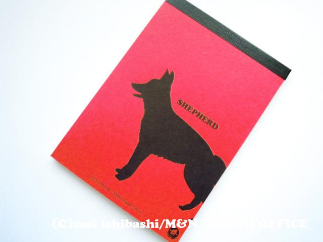 シェパードのシルエットメモ帳/レッド