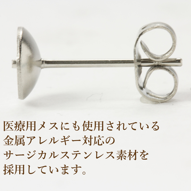 [20個]サージカルステンレス/芯有りお椀ピアス/6mm/キャッチ付き