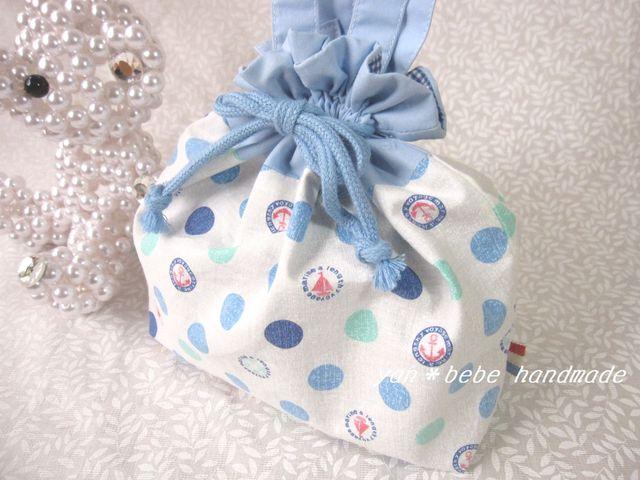 撥水シューズ袋◆青