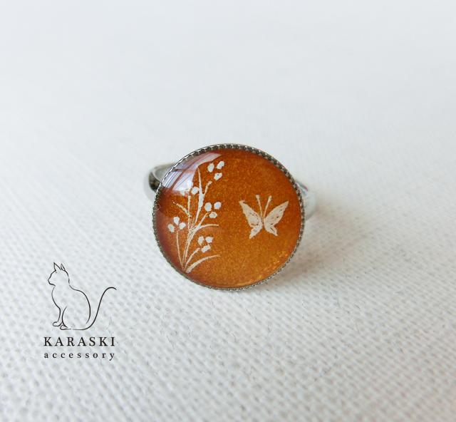 ちいさなゆびわ077/蝶とペンペン草
