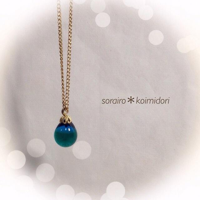 【再販】R-86 一粒のしずく☆ガラス玉のネックレス ブルー