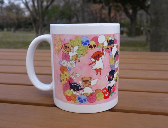 Griffon mug