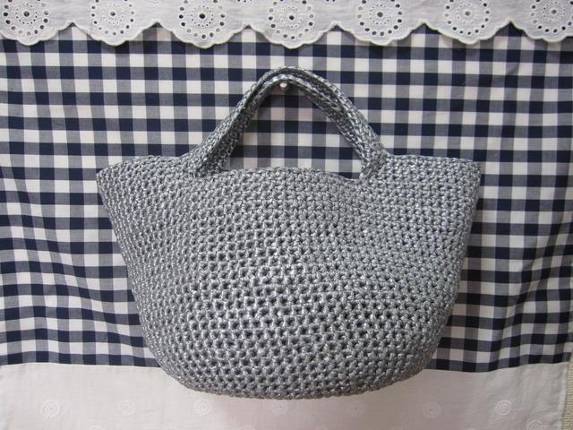 ami bag (Silver)