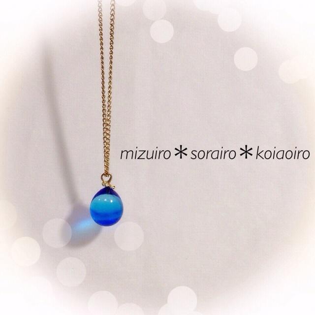 【再販】R-100 一粒のしずく☆ガラス玉のネックレス ブルー