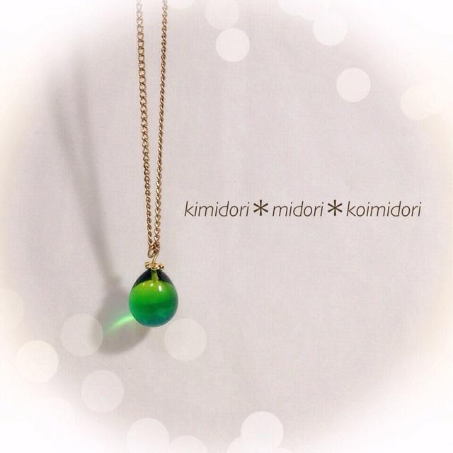 【再販】R-99 一粒のしずく☆ガラス玉のネックレス グリーン