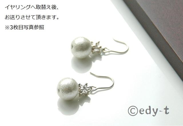 ��edy-t�����åȥ�ѡ��륤��������̵��